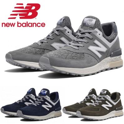 ms574 new balance