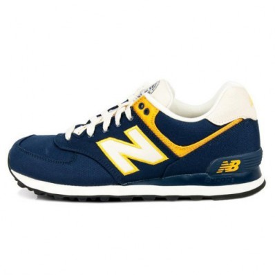 scarpe uomo gialle new balance