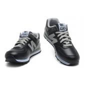 new balance ml 574 uomo grey