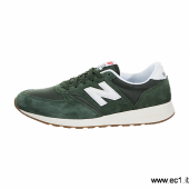 scarpe uomo new balance 420
